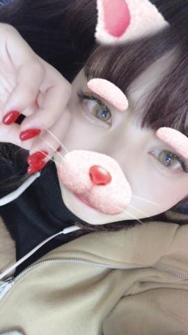 れん「出勤♡」11/21(水) 02:14 | れんの写メ・風俗動画