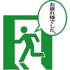 「お礼」11/21(水) 02:54 | ☆★体験レイナ★☆の写メ・風俗動画