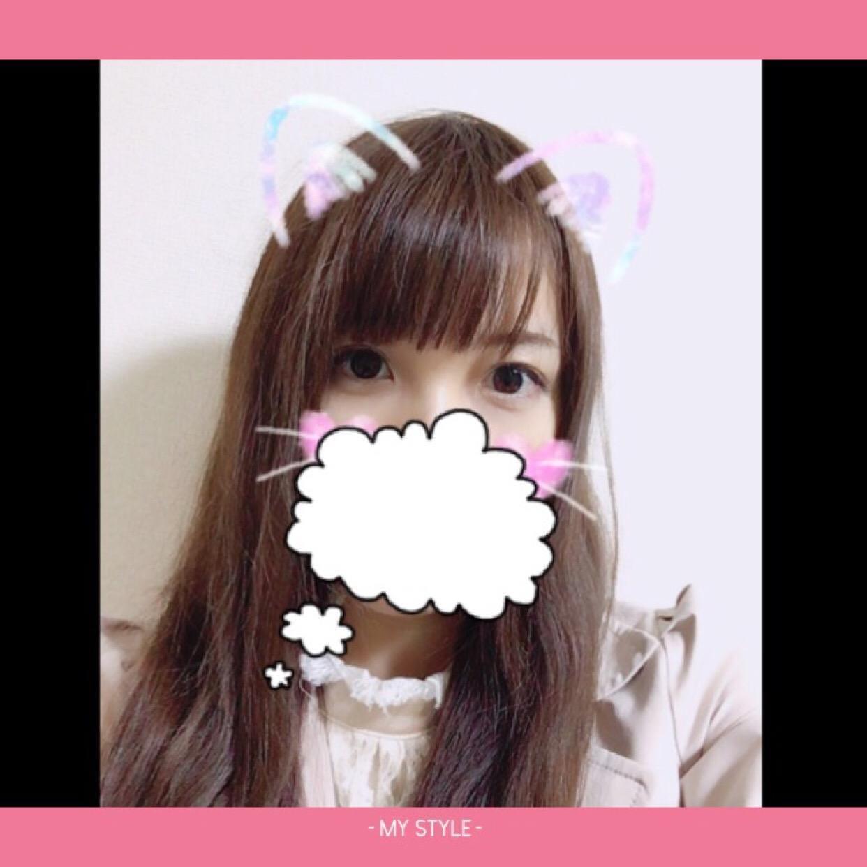「21日休みます!」11/21(水) 03:06   ミヤビの写メ・風俗動画