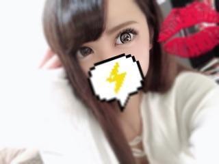 「おれいっ」11/21(水) 03:15 | サリナ★★★の写メ・風俗動画