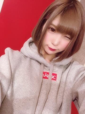「今日もありがとう???」11/21日(水) 04:27 | ぐみの写メ・風俗動画