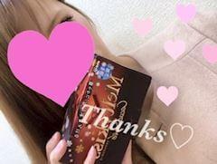 「Thanks♪。.:*・゜」11/21(水) 05:18 | チサの写メ・風俗動画