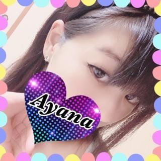 アヤナ「あさー!」11/21(水) 06:39 | アヤナの写メ・風俗動画