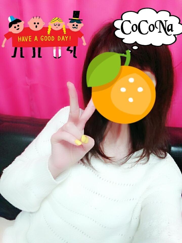 ココナ☆新人割り対応「月曜日のお礼です☆ミ」11/21(水) 07:15 | ココナ☆新人割り対応の写メ・風俗動画