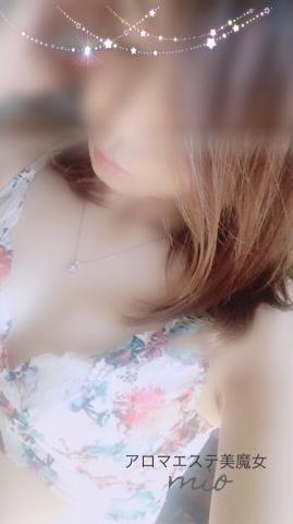 「出勤」11/21日(水) 10:10   未央の写メ・風俗動画