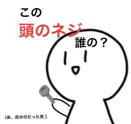 「*おはようございます( *・ω・)ノ」11/21(水) 10:33 | かえでの写メ・風俗動画