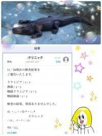 「検査結果」11/21(水) 12:06   よしえの写メ・風俗動画