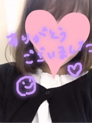 酒井 はるか「ありがとうございました♡」11/21(水) 12:26 | 酒井 はるかの写メ・風俗動画
