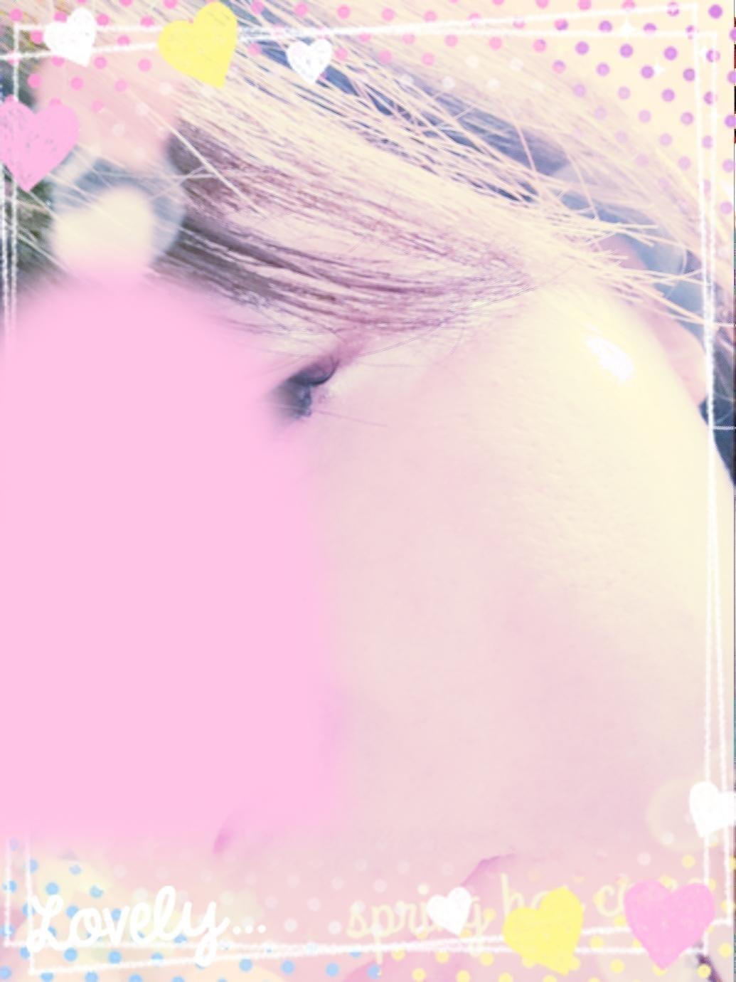 「おはようございます」11/21日(水) 12:40 | かほの写メ・風俗動画