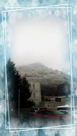 「雪~♪。.:*・゜」11/21(水) 13:57   片瀬 しのぶの写メ・風俗動画