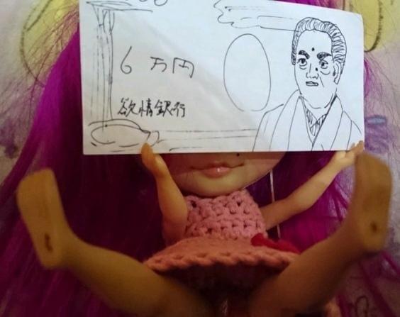 「理想は、」11/21(水) 14:56 | 宝乃ありなの写メ・風俗動画