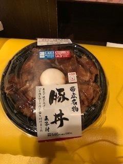 「基本食べるものは変わらない」11/21(水) 16:08 | らみの写メ・風俗動画