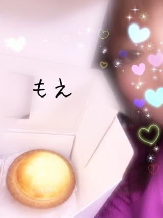 西本 もえ「マイスのゆうちゃんへ」11/21(水) 16:11 | 西本 もえの写メ・風俗動画