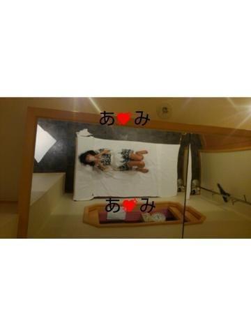 「こんにちわ」11/21日(水) 16:17 | 川北 あみの写メ・風俗動画