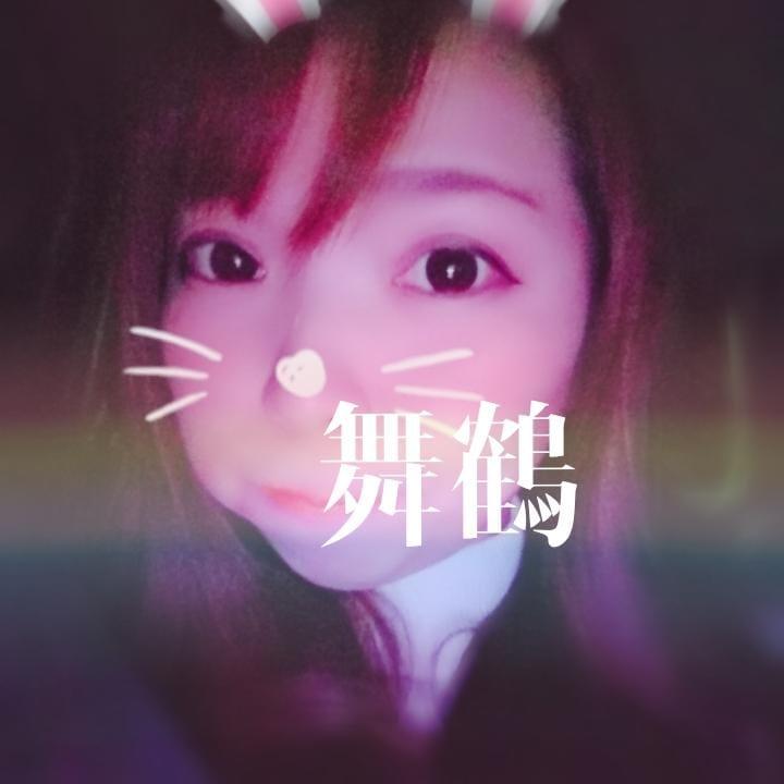 「#整いました*☆*」11/21(水) 16:54 | 舞鶴の写メ・風俗動画