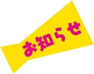 「※出勤予定」11/21(水) 18:56 | ゆあの写メ・風俗動画