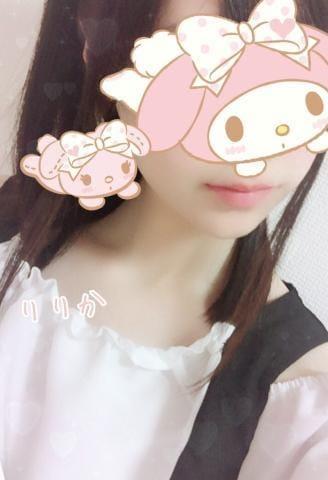 渡辺 梨々花「kirikiri」11/21(水) 21:56 | 渡辺 梨々花の写メ・風俗動画