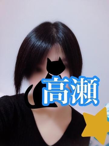 「[お題]from:悟り飯さん」11/21(水) 22:25 | 高瀬の写メ・風俗動画