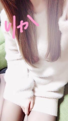 りか「月曜日のお礼♡アパ」11/21(水) 23:08 | りかの写メ・風俗動画