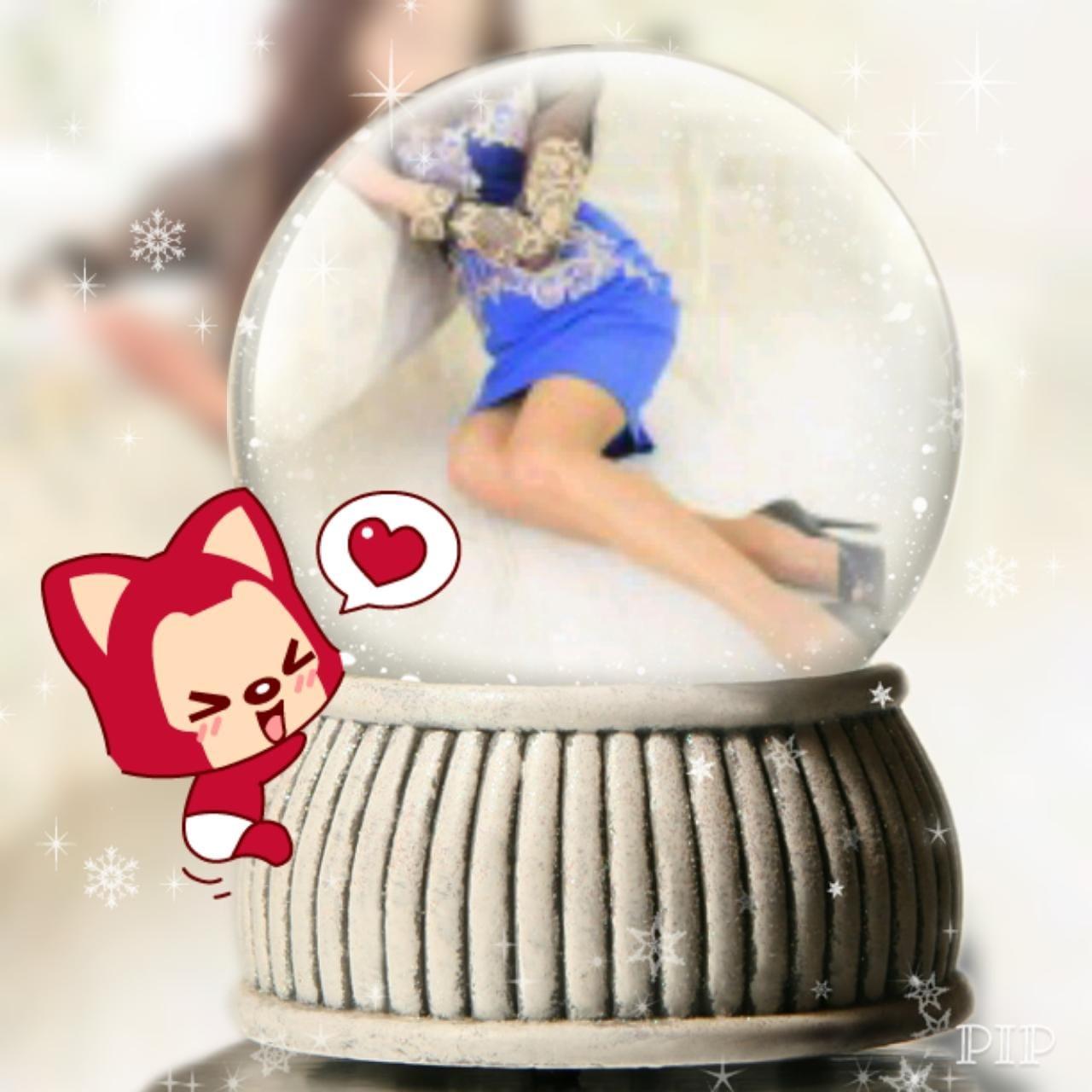 「おやすみなさい♪」11/22(木) 00:00   あやのの写メ・風俗動画