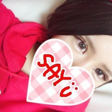 「ありがとうございました?」11/22(木) 00:38 | 寺井 さゆの写メ・風俗動画