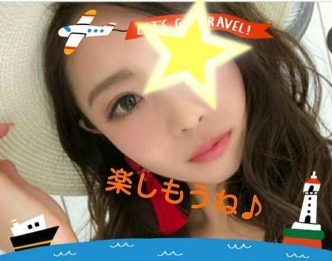 「新宿 Mさん☆」11/22(木) 01:28 | みさきの写メ・風俗動画