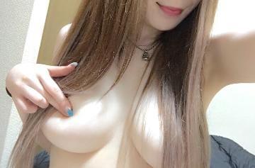 なな「お礼♡」11/22(木) 01:40 | ななの写メ・風俗動画