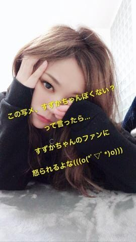 「わおッッ(´?ω?`)」11/22日(木) 04:21 | まりあの写メ・風俗動画