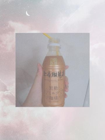 「おはよう??」11/22(木) 09:54 | えりさの写メ・風俗動画