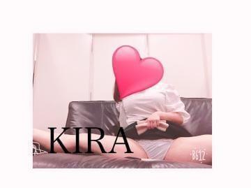 「キラ☆」11/22(木) 18:30 | キラの写メ・風俗動画