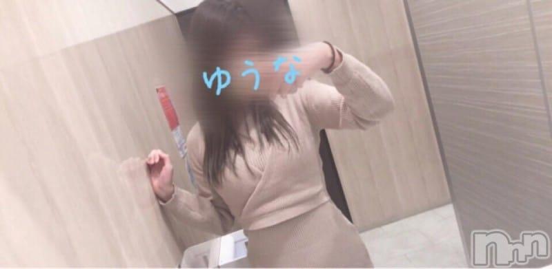 「まぐろじゃありません!!」11/23(金) 10:34 | ゆうなの写メ・風俗動画