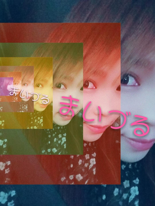 「#いつもお疲れ様です*☆*」11/23(金) 14:26 | 舞鶴の写メ・風俗動画