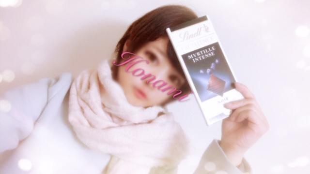 「キン〇〇感謝の日。」11/23(金) 15:13 | 土屋ほなみの写メ・風俗動画