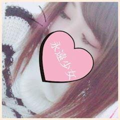 「こんばんは!」11/23(金) 19:09 | レオナの写メ・風俗動画