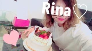 「ケーキ」11/23(金) 19:16 | りなの写メ・風俗動画