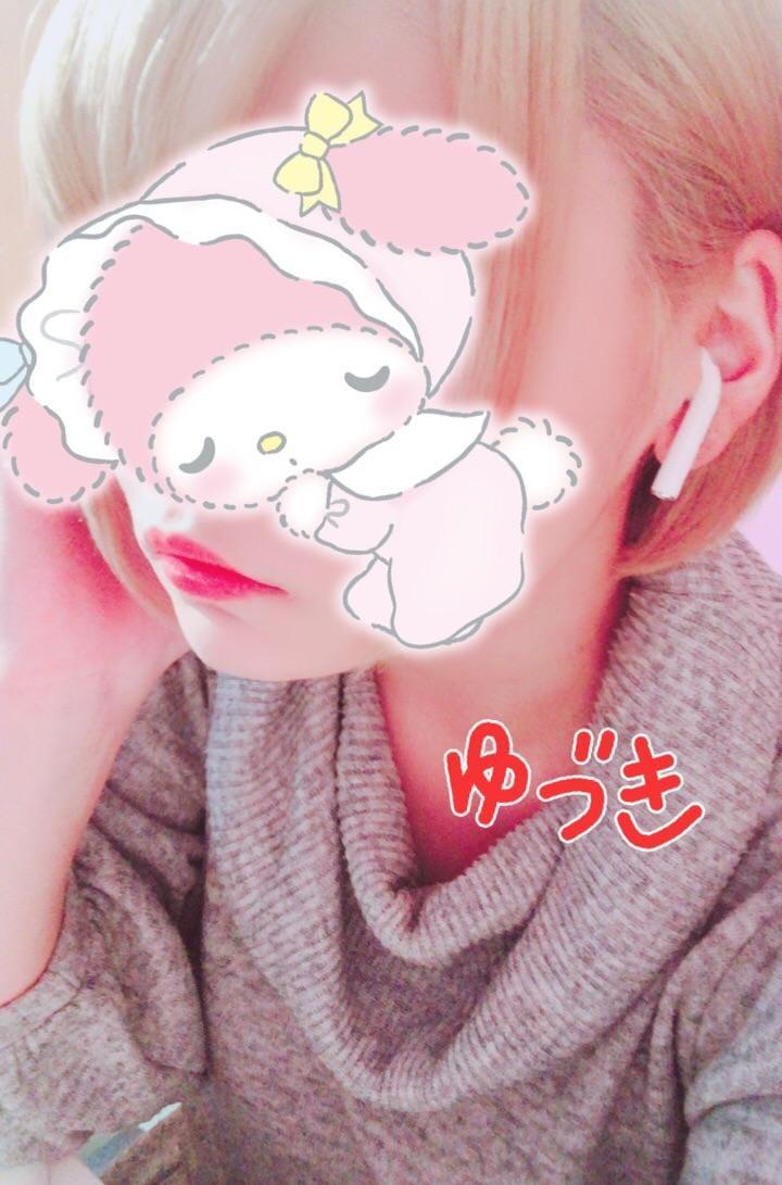 「おはよ!」11/23(金) 20:34 | ゆづきの写メ・風俗動画