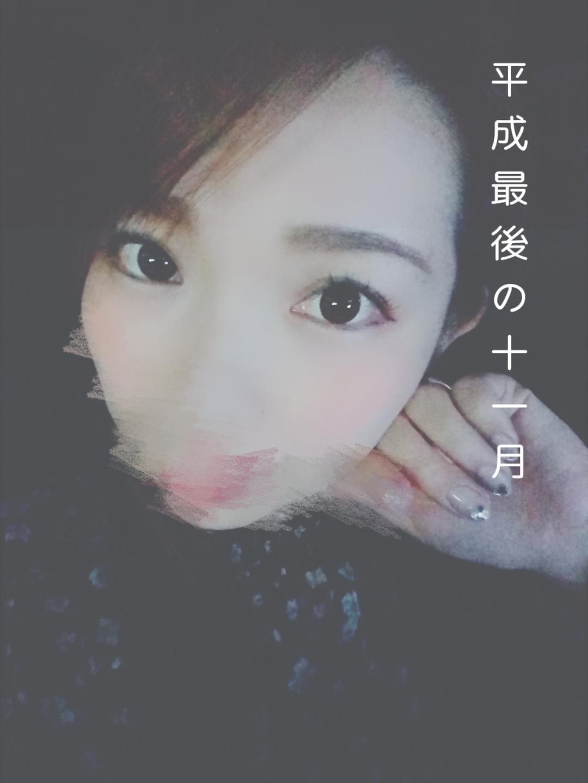「#探してほしいな*☆*」11/23(金) 22:02 | 舞鶴の写メ・風俗動画