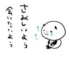 「待機中」11/23(金) 22:08 | このみの写メ・風俗動画