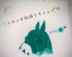 「待機中に♪」11/24(土) 00:36 | このみの写メ・風俗動画