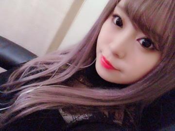 「さむいよ~」11/24(土) 14:33 | あゆの写メ・風俗動画