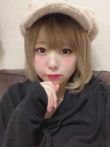 「今日は!」11/24(土) 20:54 | 愛内みくるの写メ・風俗動画