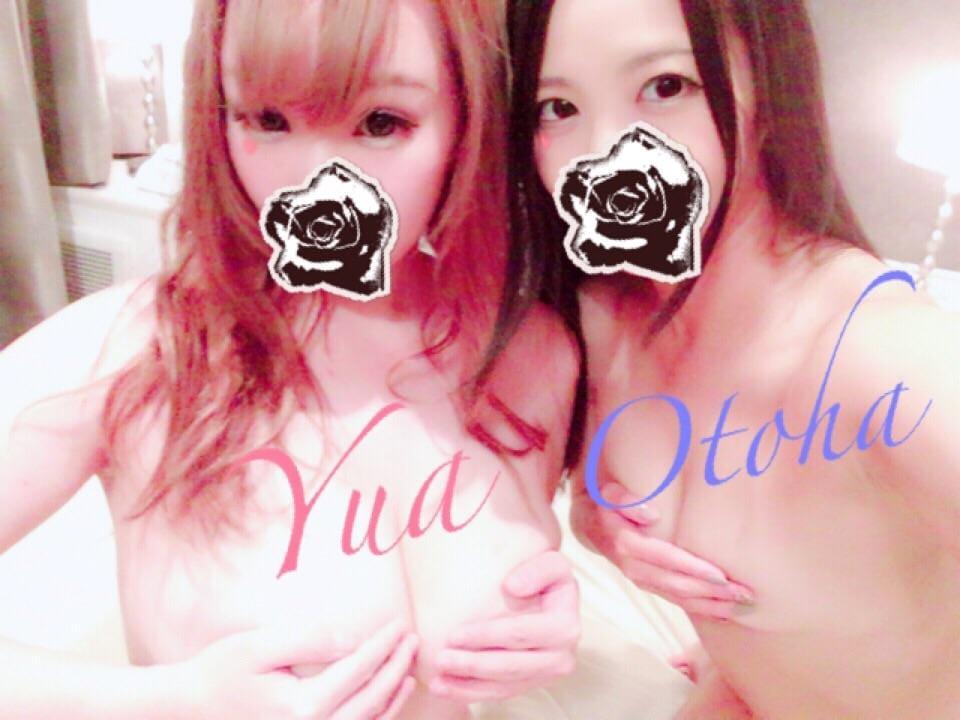 「連休〜」11/24(土) 21:23   おとはの写メ・風俗動画