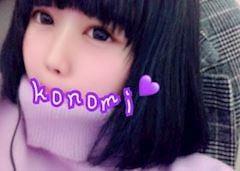 「待機中(´?ω?`)」11/24(土) 22:51 | このみの写メ・風俗動画
