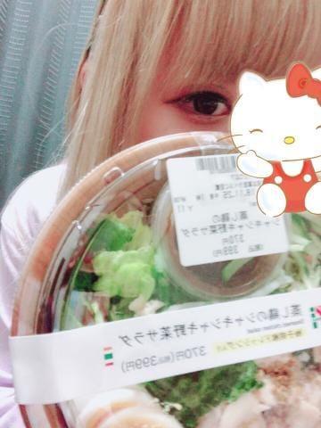 「今から食す!」11/25(日) 00:46 | るる★体験入店★の写メ・風俗動画