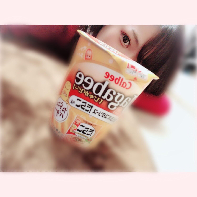 「デブ発言」11/25(日) 21:35 | りんちゃんの写メ・風俗動画