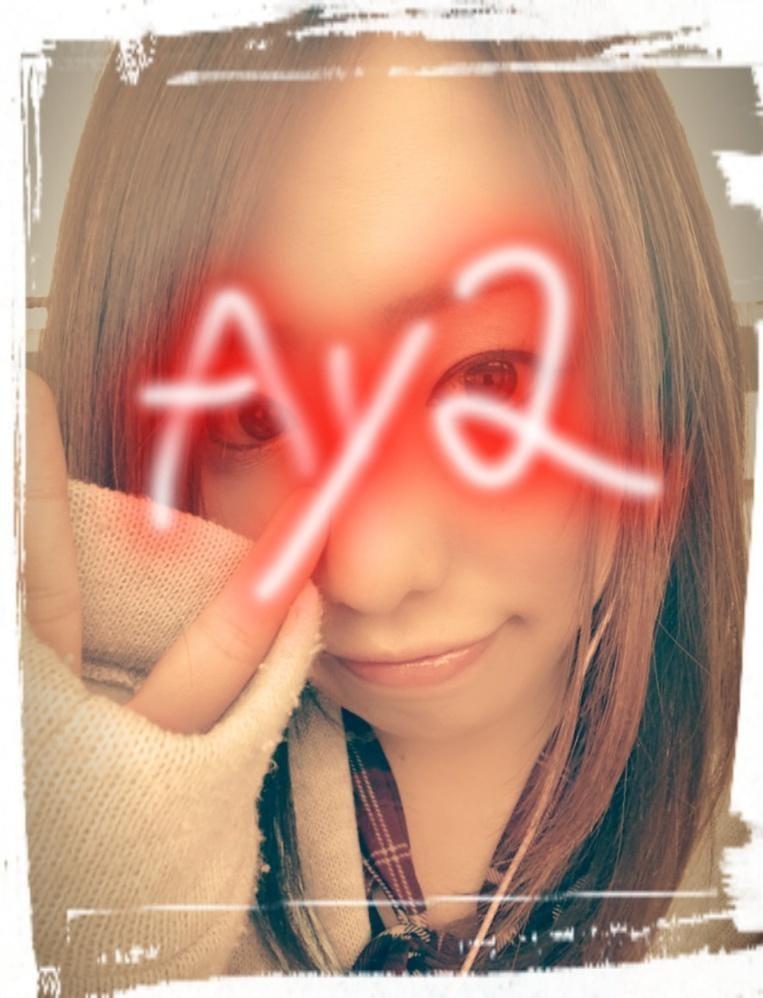 「こんばんは」11/25(日) 22:23 | 綾(あや)の写メ・風俗動画
