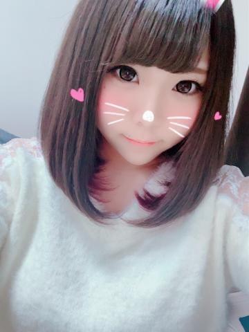 「★★★」11/26(月) 04:28 | かりんの写メ・風俗動画