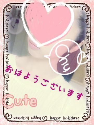 「ありがとう」11/26(月) 06:03 | えみりの写メ・風俗動画