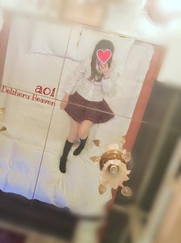 「えっちな部屋」11/26(月) 06:30 | あおいの写メ・風俗動画