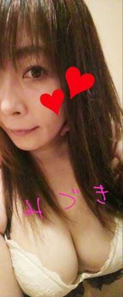 「ありがとうデス♪」06/15(水) 14:05 | みづきの写メ・風俗動画